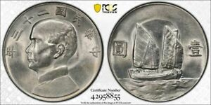 ROC silver junk dollar 1934 (year 23) L&M-110 about uncirculated PCGS AUcleaned