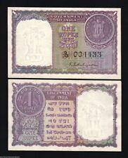 INDIA 1 RUPEE P73 1951 ASHOKA COIN UNC LOW # PAPER MONEY INDIAN BILL BANK NOTE