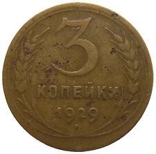 RUSSLAND  3 KOPEEK - 1929