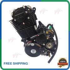 250cc engine, Shineray 250CC air cooled motorcycle engine, CB250,free engine kit