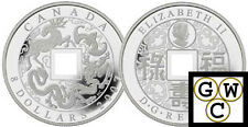 2007 Chinese Square Hole Coin Proof $8 Silver .9999 Fine (12140) (NT)