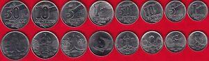 Brazil set of 8 coins: 1 centavo - 50 cruzeiros 1989-1992 UNC