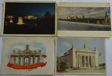 4 Postcards USSR Moscow,Exhibition of Achievements of National Economy