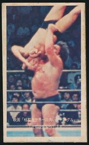 1978 Andre The Giant / Antonio Inoki Japanese Wrestling Thick Menko Card #79479