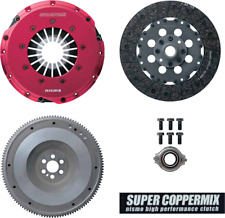 NISMO SUPER COPPER MIX H PW For Silvia 180SX S15 SR20DET SR20DE 3000S-RSS50-H1
