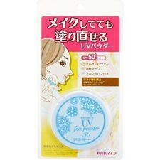 Privacy UV Face Powder SPF 50+ Pa++++ Four Plus 3.5g Sensitive Skin Japan s8267