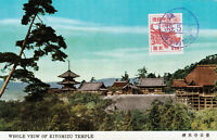JAPAN Kiyomizu Temple Kyoto Maximum Card with SG 431 2¥ stamp tied by 5/5/60 CDS