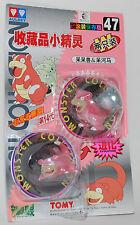 Pokemon Auldey Tomy Mni Pocket Figure Monster 1998 Vinatge rare #47 SLOWPOKE