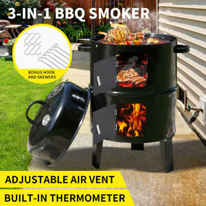 3in1 Charcoal BBQ Grill Smoker Portable Outdoor Barbecue Roaster Steel Camping