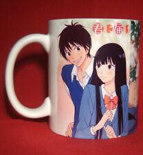 Kimi ni Todoke - From Me to You - Coffee Mug - Cup - Anime - Manga