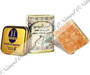 Amber Musk Jamid Solid Perfume Sold Without the Box Tracked Shipping