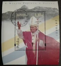 POLAND STAMPS Fibl160 (117) Sc3341 Mibl130-Visit of Pope John Paul II,1997,used