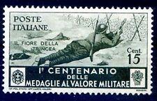 REGNO 1934 - MEDAGLIE  Cent. 15   NUOVO **