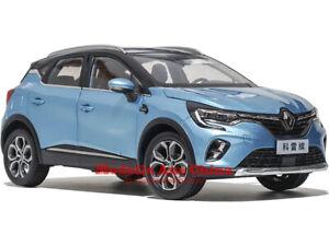 1:18 Dongfeng Renault 2019 Captur Bleu Océan/Toit Noir Etoilé Édi Distributeur