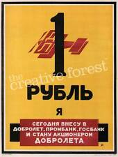 ONE, Vintage Russian Air Travel Poster Rolled CANVAS PRINT 24x30 in