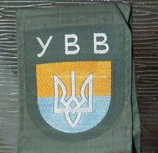 WW2 German Ukrainian Volunteers Sleeve Shield Ukrainske Vyzvolne Viysko Original