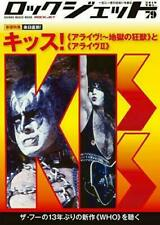 ROCKJET JAPAN 2019 TOUR MAGAZINE BOOK KISS PAUL STANLEY GENE SIMMONS