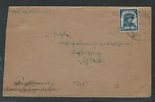 BURMA JAPANESE OCCUPATION COVER (P2801B) 10S SHAN STATE  COVER 1