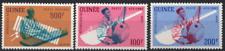 Guinée 1962  Poste Aérienne Série Musique Instruments NEUF**