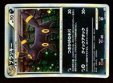 POKEMON JAPANESE HOLO N° 037/080 NOCTALI UMBREON 1ed