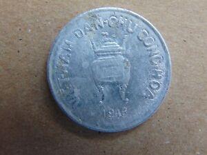 Vietnam North 5 Hao Aluminum Coin 1946 #3