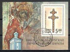 Belarus Michelnummer Block 1 A gestempelt (europa:1913 )
