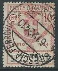 1924 REGNO USATO PARASTATALI UFFICIO NAZIONALE COLLOC DISOCCUP 10 CENT - M41-9