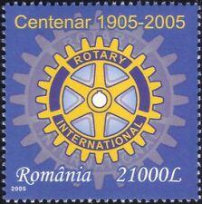 Romania 2005 Rotary International/Welfare/Education/Medical/People 1v (n45227)