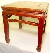 Antique Chinese Ming Meditation Bench (2591), Circa 1800-1849