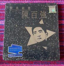 Danny Chan ( 陳百強) ~ Best ( Steigein Audiophile ) ( Malaysia Press ) Cd