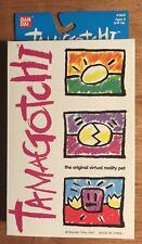 Vintage Tamagotchi MIB Unopened 1997 Bandai RARE CAMOUFLAGE BLACK AND SILVER