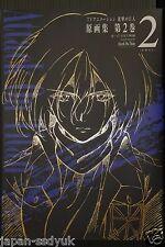"JAPAN Attack on Titan / Shingeki no Kyojin Art book""Drawing for Animation Film""2"