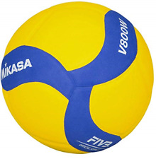 MikasaA 2020 Olympic Replica Volleyball