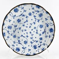 Vintage Japanese Blue & White Serving Bowl Floral Flowers Pattern Scalloped 8.5""