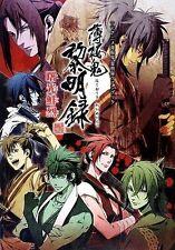 TV Animation Hakuouki: Reimeiroku Fan Book JAPAN art