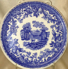 "MASONS FOUNTAINS BLUE ROUND 6.25"" TRIVET #352 COUNTRY SCENE COW GATE COLUMNS"