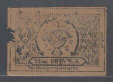 Laos  50 AT = 5 Hao Note 1945-46 Issue
