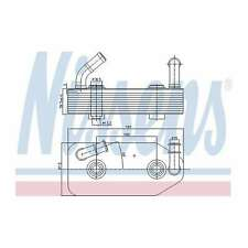 Fits VW Golf MK4 2.3 V5 Genuine OE Quality Nissens Automatic Gearbox Oil Cooler