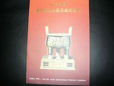 China 1996- 9th Asian international philatelic exhibition - imporate minisheet