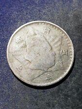 NEPAL 50-Paisa COIN 1954 King TRIBHUVAN KM# 740 #1