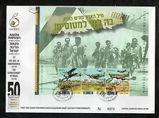 Israel 1998 World Stamp Exhibition Prestige Booklet Panes on Official FDC's!