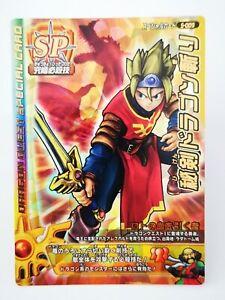 Dragon Quest Q2 Monster Battle Road Legend Armor Project Square Enix SP S-009
