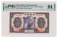 CHINA (BANK OF COMMUNICATIONS) banknote 1 Yuan 1914 PMG MS 64