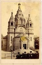 Paris, Eglise orthodoxe de la rue Daru Vintage albumen Print  Tirage albuminé