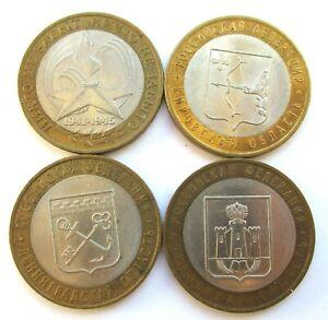 Russia Sacco Di 4 x 10 Rubli 2005-2009, Diversi