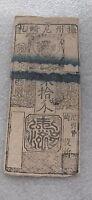 JAPAN HANSATSU banknote Paper Money Amagasaki Han Settsu Province 1777