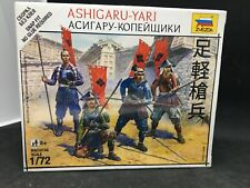 ZVEZDA kit soldats 1/72 samourai Ashigaru yari JAPONAIS n°6401 NEUF