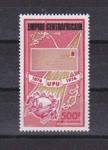 755 Zentral-Afrika UPU 457 Aufdruck schwarz  postfrisch (565)