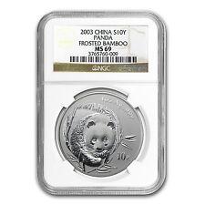 2003 China 1 oz Silver Panda MS-69 NGC (Frosted Bamboo) - SKU #75042