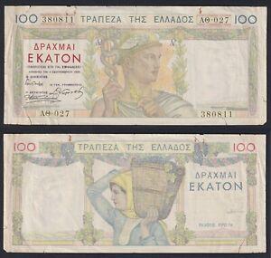 Grecia 100 drachmai 1935 BB-/VF-  B-07
